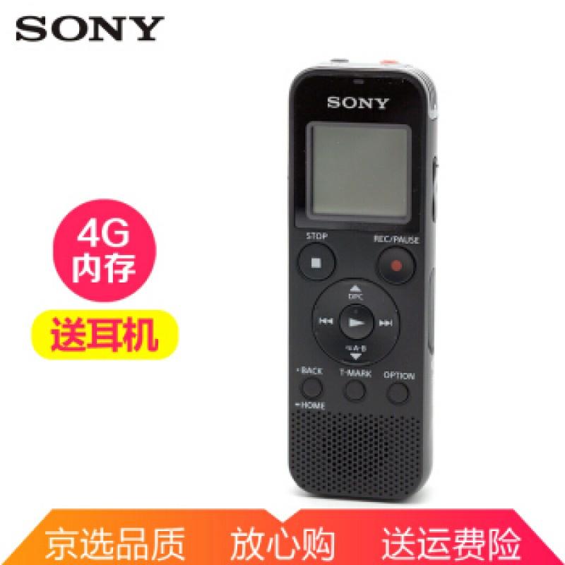 디지털 녹음기 소니(SONY) 레코더 ICD-PX470/PX240 휴대용 디지털 레코더 4G 메모리 교실 회의 녹음 ICD-