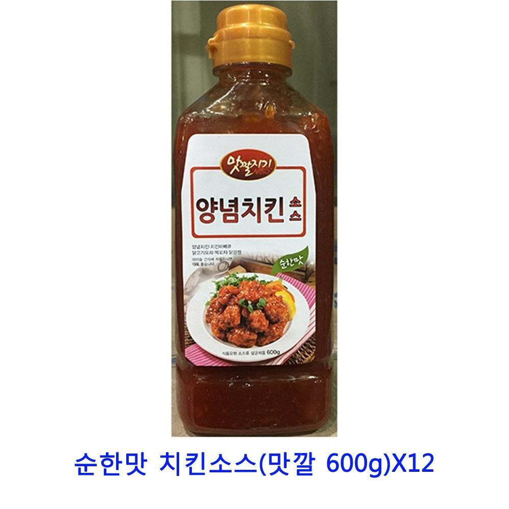 HP 업소용 식자재 순한맛 치킨소스(맛깔 600g)X12, 단일상품(OGO9722)