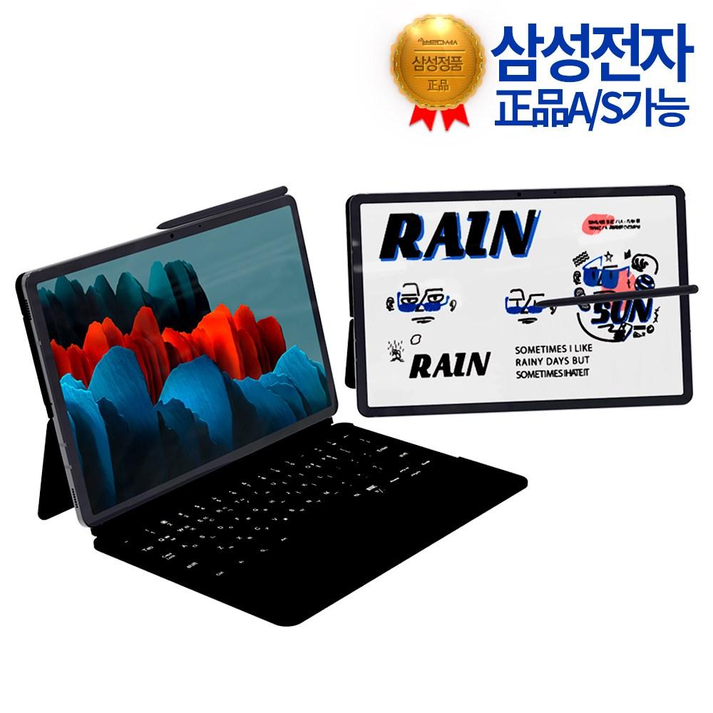 삼성 정품 갤럭시탭S7 키보드 북커버 케이스 EF-DT870U, 블랙