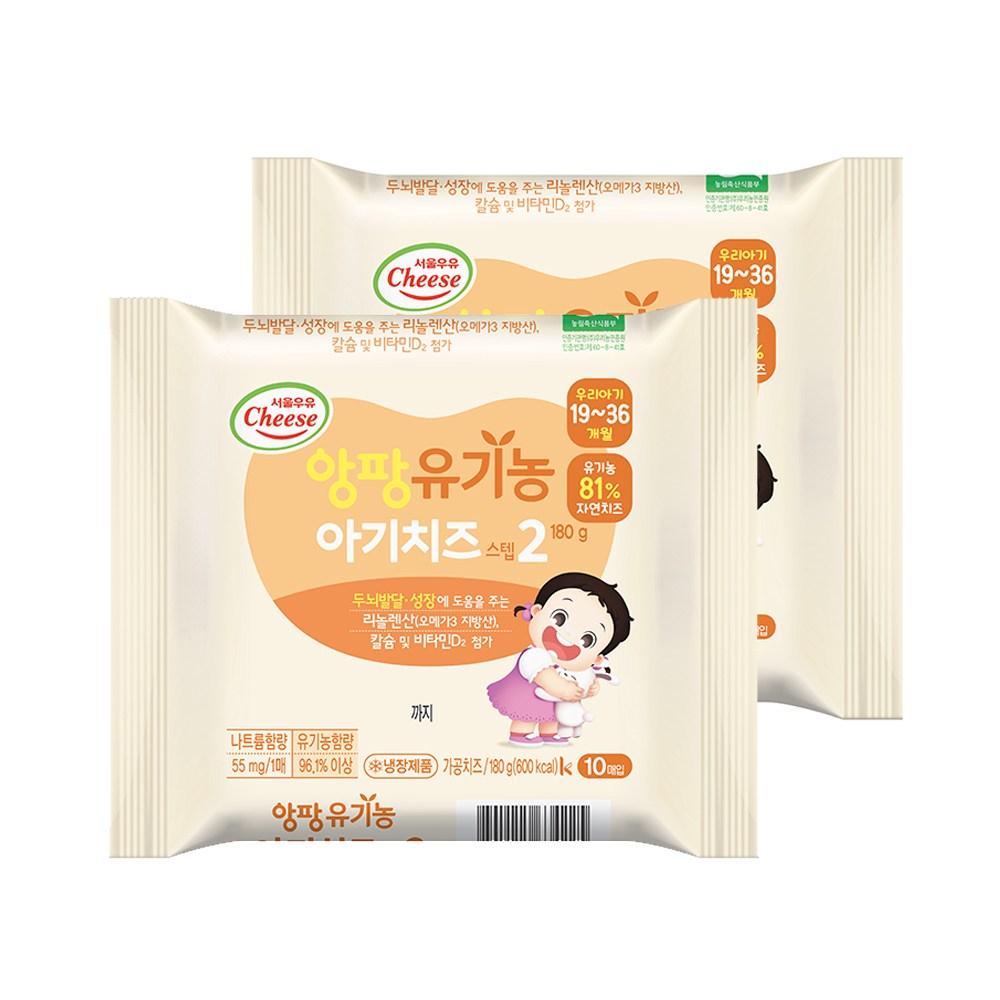 서울우유치즈 유기농앙팡아기치즈 2단계, 80매