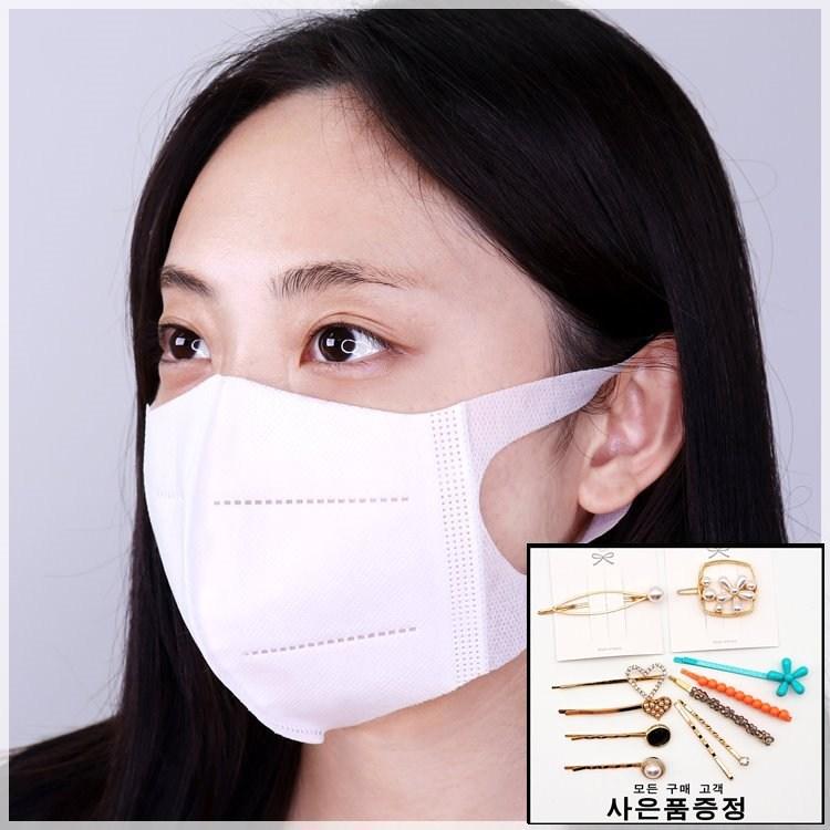 3D 입체 3중필터 일회용 숨쉬기 편한 비말차단 여름 마스크 10매입, 1팩, 10개