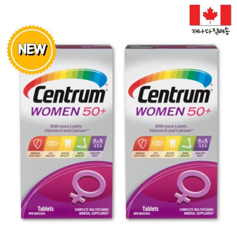 Centrum 센트룸 실버 우먼 여성 멀티비타민 + 미네랄 50대 이상 캐나다 생산제조 종합비타민 종합영양제 50대이상영양제 갱년기 여성영양제 비타민A 루테인 마그네슘 함유, 2병, 90캡슐