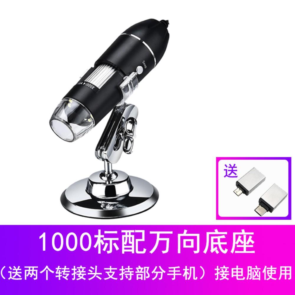스마토이 NEW 무선 와이파이 디지털 현미경 고배율 광학 전자 현미경, 컴퓨터 사용사 1000배