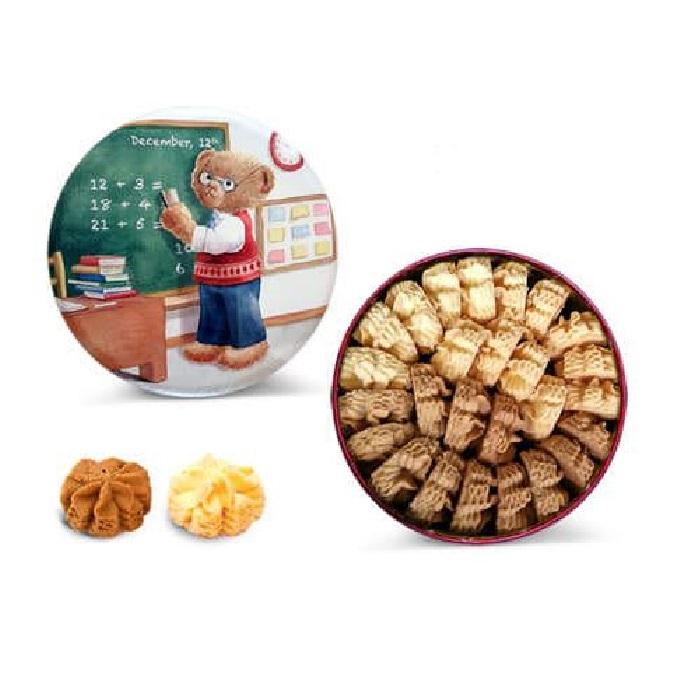 [해직] 홍콩 제니 베이커리 쿠키 2믹스 투믹스 640g Jenny bakery cookies 2mix, 1개