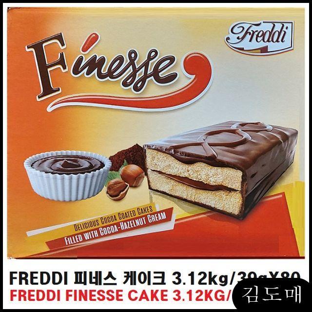 KDM co PREDDI 쵸콜릿가공식품 케이크 가공식품 간식 초코파이 피네스, KDM 1