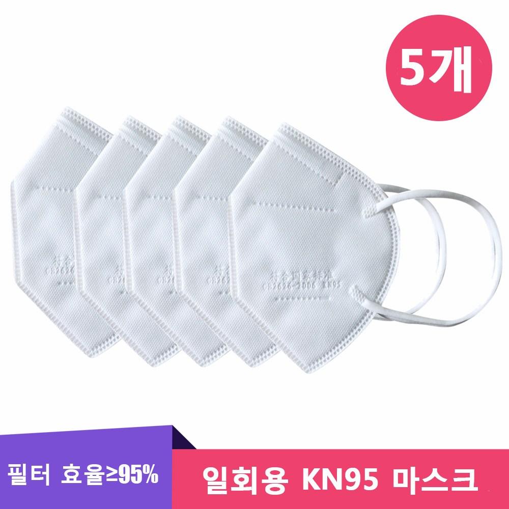 SAGACITY KN95 헤드 마운트 마스크 95 % 필터링 효과 3 가지 주요 항균 기술 1 봉지 당 5 개 상자없이 진공 포장, 1팩, 5개