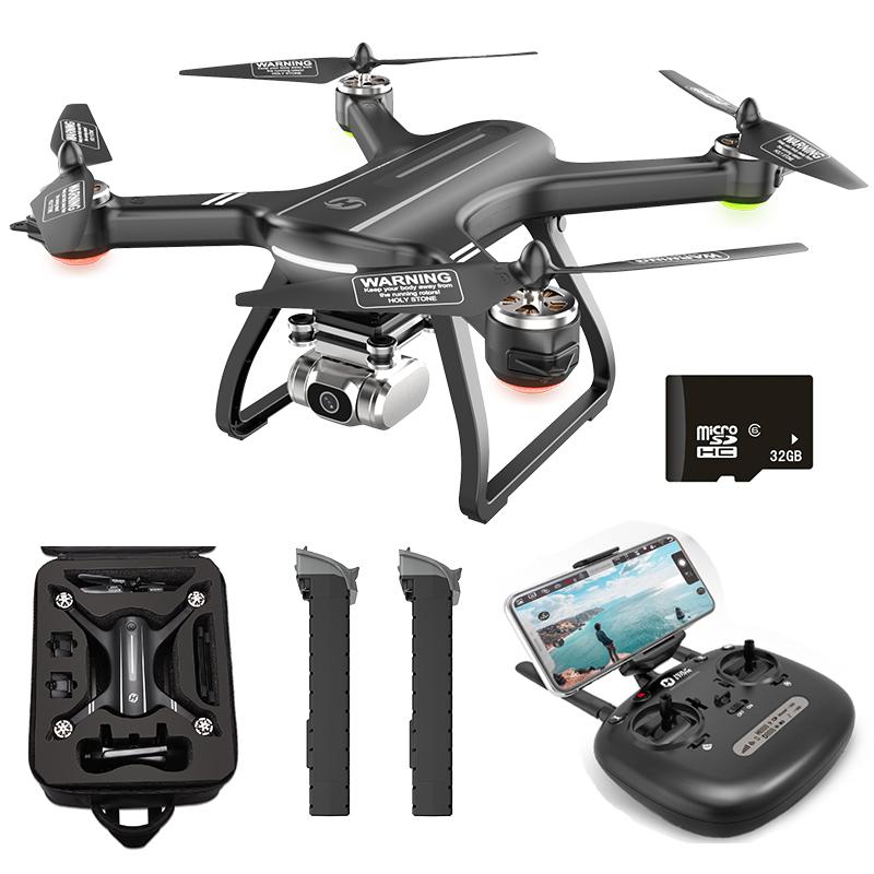 홀리스톤 HS700D 2K카메라 GPS 드론 배터리2개 44분 비행시간 사은품 수납백 32GB SD카드 무료증정 국내AS 한글설명서, 블랙