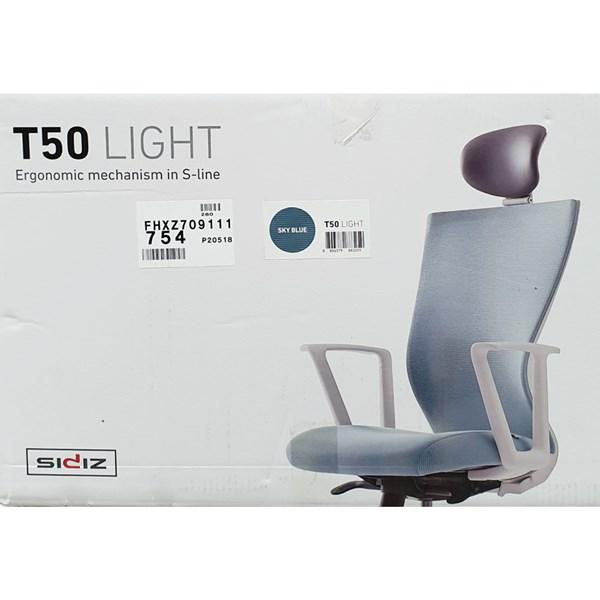 SIDIZ 사무용 의자 T50 LIGHT, 블루