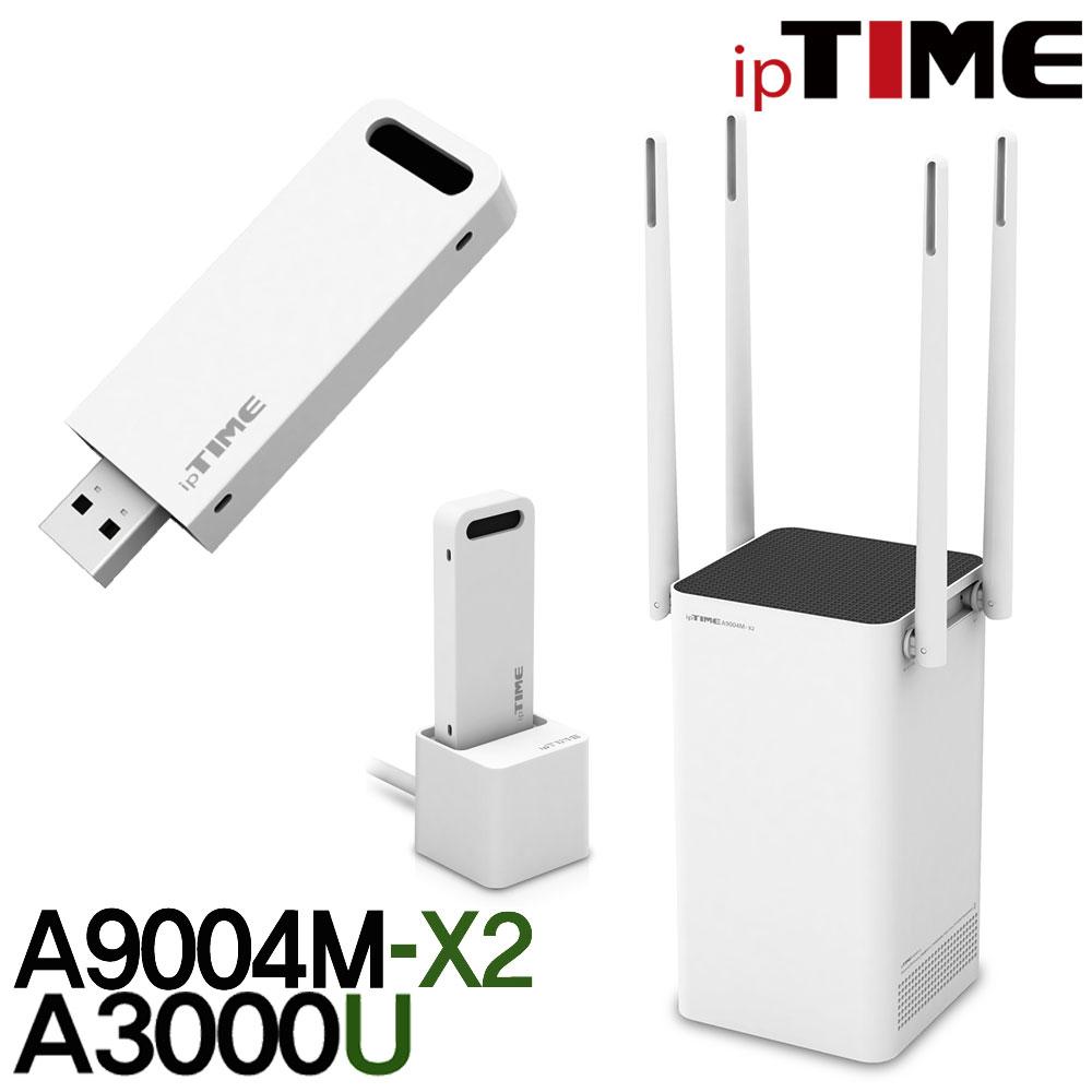 IPTIME A9004M-X2 기가비트 와이파이 유무선 공유기, A9004M-X2 + A3000U (무선랜카드 패키지)
