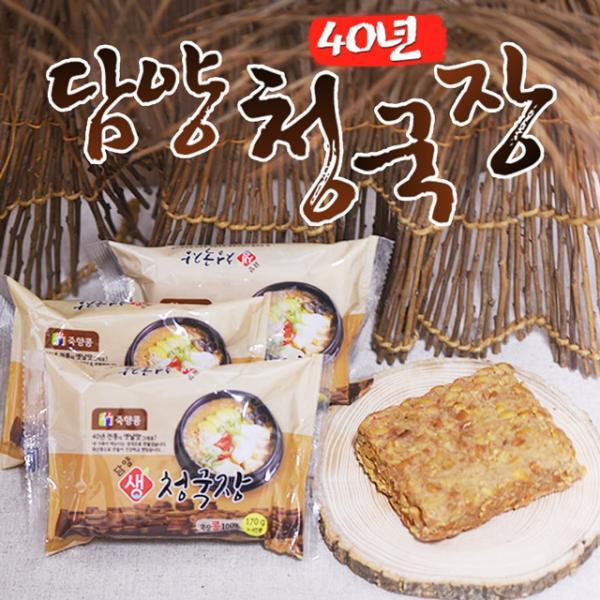 푸르젠 [국내산 콩 100%] 담양 생 청국장 170g 6개, 1