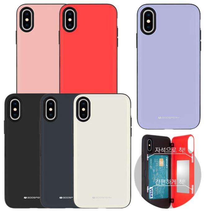 갤럭시A퀀텀 A716 A71 5G 케이스 무지 단색 마그네틱 카드 미러 범퍼 휴대폰 케이스