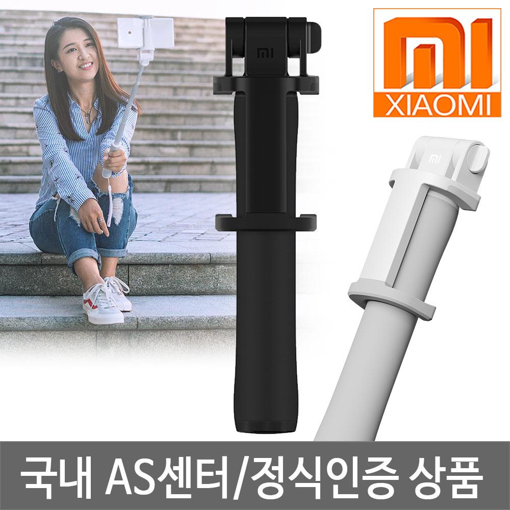 [추천]  샤오미 블루투스 셀카봉 2세대 LYZPG01YMKT KTSKYLIFE, 그레이 할인!!