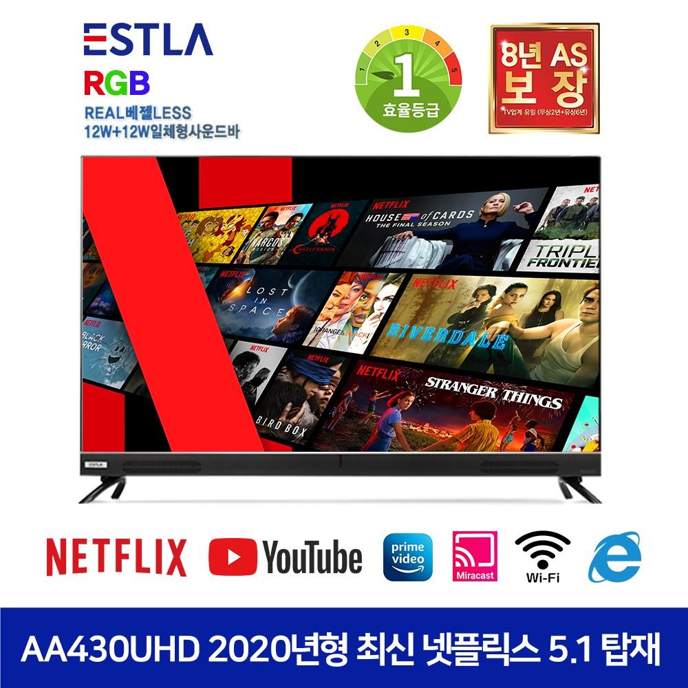 이스트라 AA430UHD SOUND THE SMART PRO 스마트 TV 43인치 넷플릭스5.1 유튜브 프라임비디오 4k HDR 웹브라우저 미라캐스트 WIF, 자가설치, 스탠드형