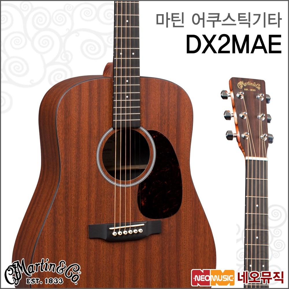 마틴 어쿠스틱 기타M Martin X Series DX2MAE, 마틴 DX2MAE_M