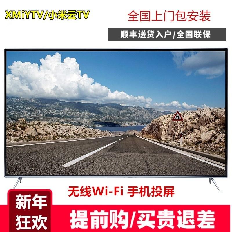 CD플레이어 TV80inch4K액정 TV85inch90 95 100 70inch75inch스마트 선명한 네트워크, 기본, T01-70inch4kHDR슈퍼클린 방폭 음성 네트워크 TV(가정 거실 우선선택)