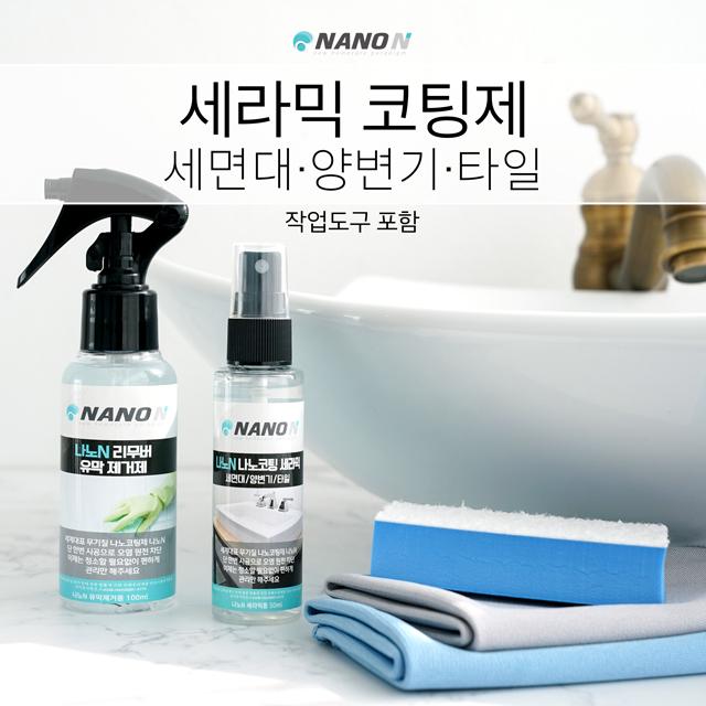 나노엔 주방 욕실 세라믹 나노코팅 세정제, 1개, 50ml