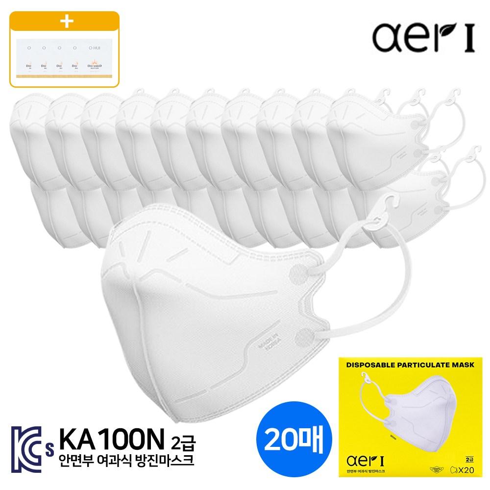 아에르 산업용 마스크 대형 (20매) [방진마스크 2급] +선크림 증정, 20매