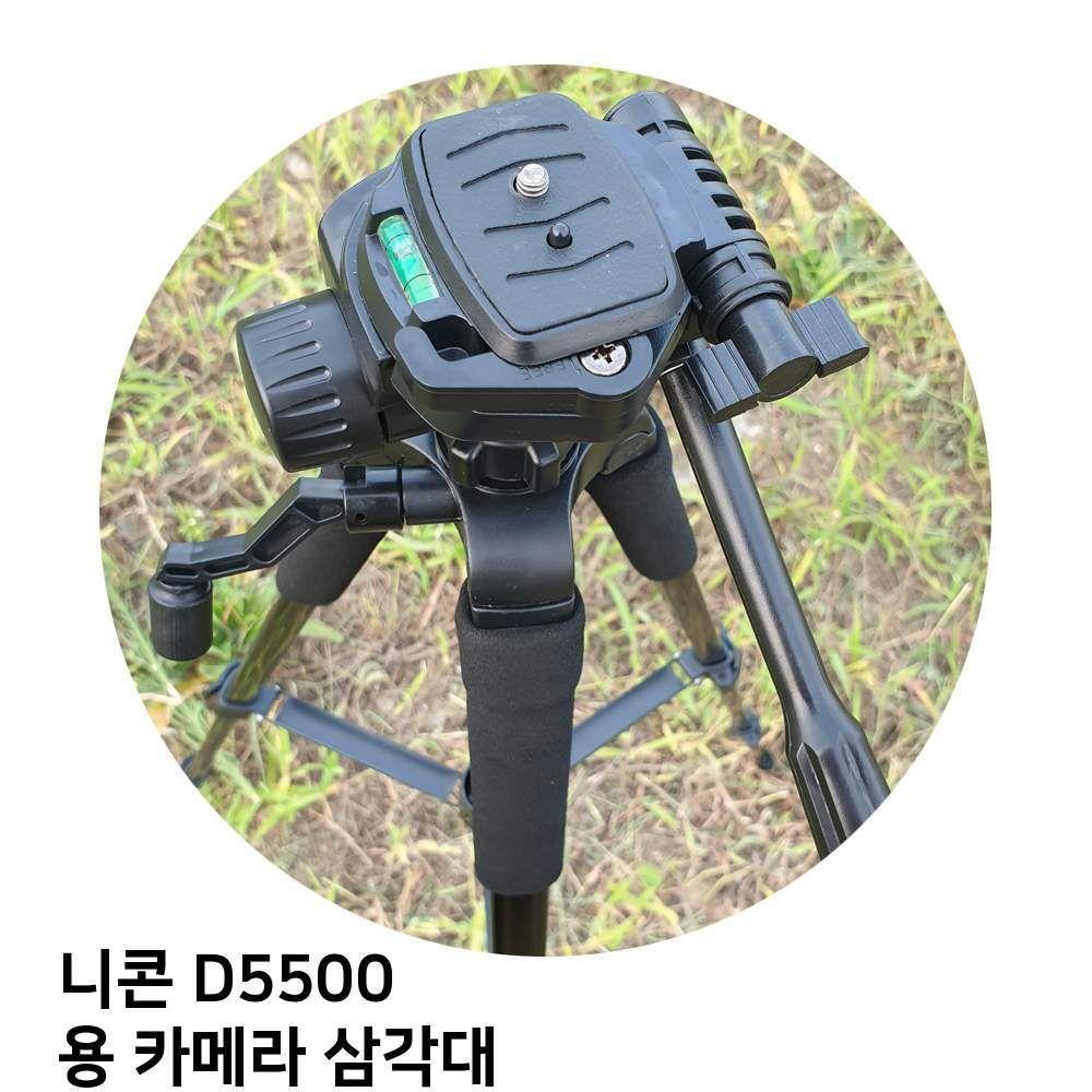 니콘 D5500 용 카메라 삼각대 본상품선택