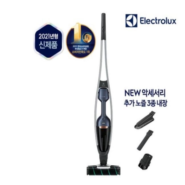 일렉트로룩스 퓨어Q9 PQ92-3OBF 2021년 신제품 핸디청소기