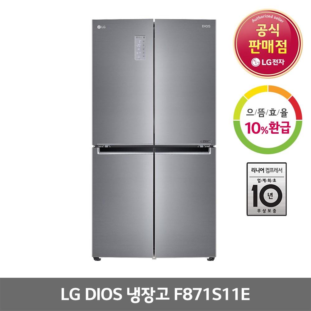 LG디오스 870L 4도어 냉장고 F871S11E (으뜸효율10%환급대상), LG 디오스 F871S11E