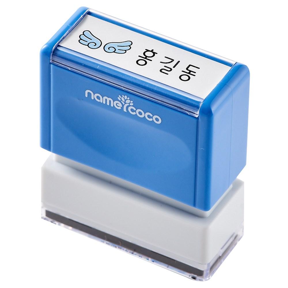 네임코코 의류용 직사각 네임스탬프 S11, 블루케이스, 1개