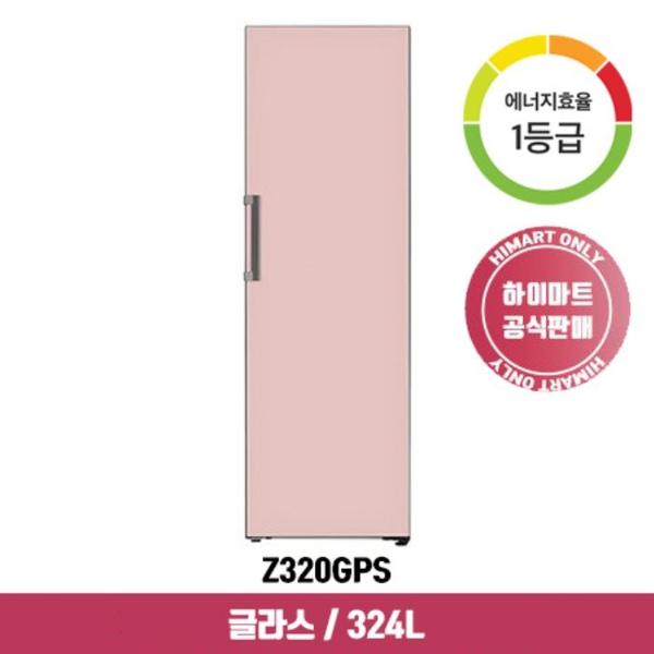 LG전자 오브제 컨버터블 김치냉장고 Z320GPS (324L / 핑크 1등급), 단품