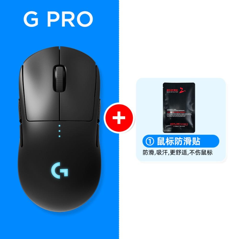 로지텍 GPRO 무선 듀얼 모드 게이밍 마우스 G PRO shit king gpw, 공식 표준, GPRO 무선 + 땀 방지 / 미끄럼 방지 스티커 지원 SF 포장 풀기, 패키지 반환