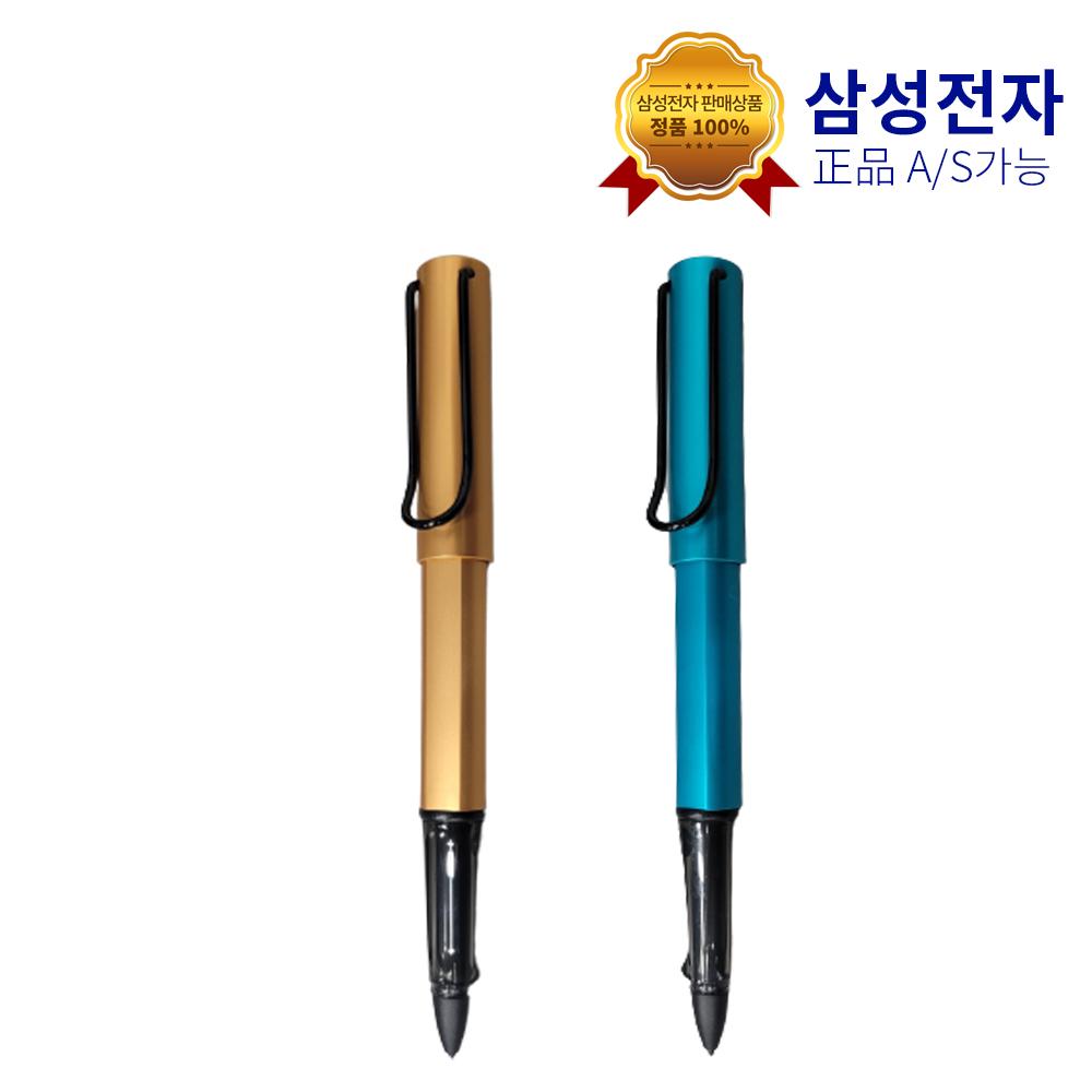 삼성 정품 갤럭시탭 알스타 라미펜 LAMY, 브론즈