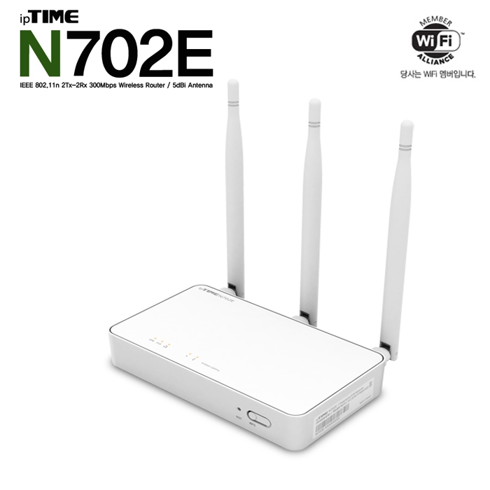 ipTIME 유무선 공유기 N702R, N702E + 기가랜2M(CAT.6)