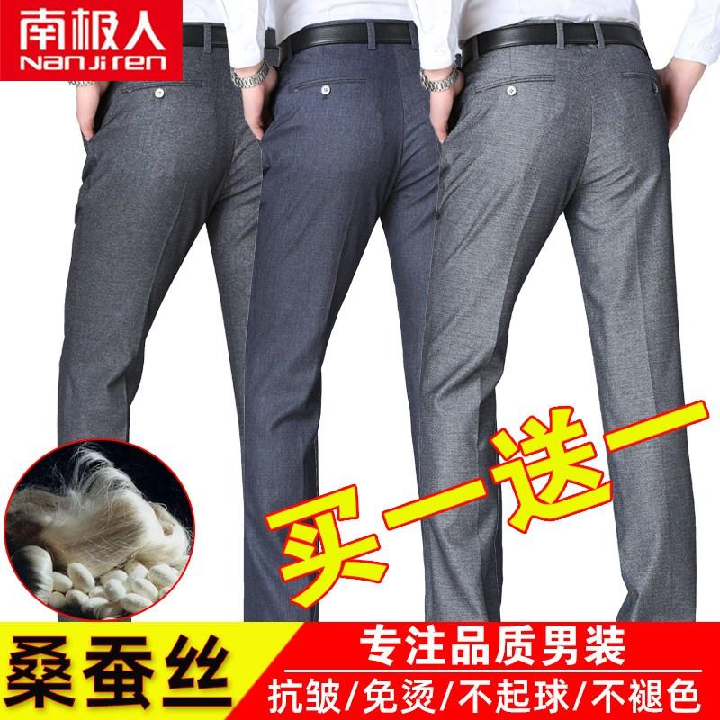 남자슬랙스 Nanjiren캐주얼바지 남성봄가을 여름시즌 얇은타입 중년남성 바지루즈핏 아버지 바지 누에실 남성 양복바지