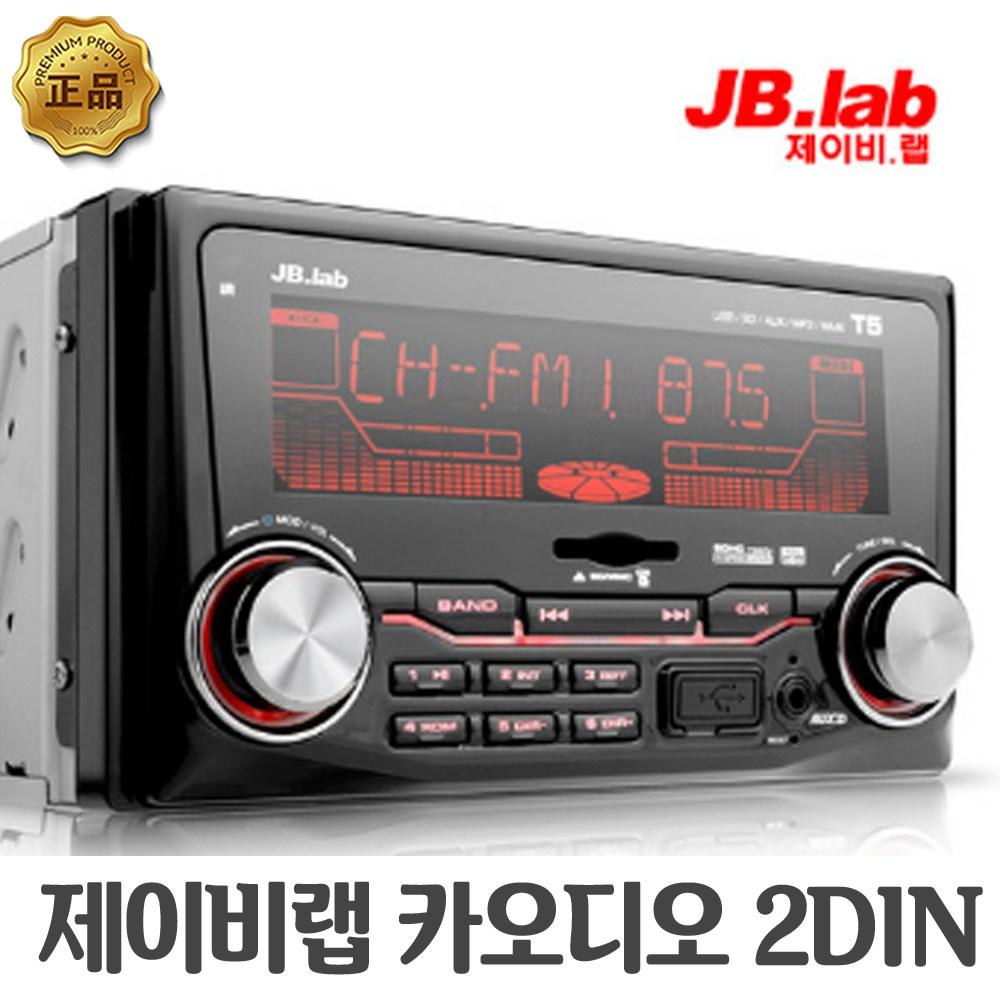 제이비랩 자동차 카오디오 T5 2DIN