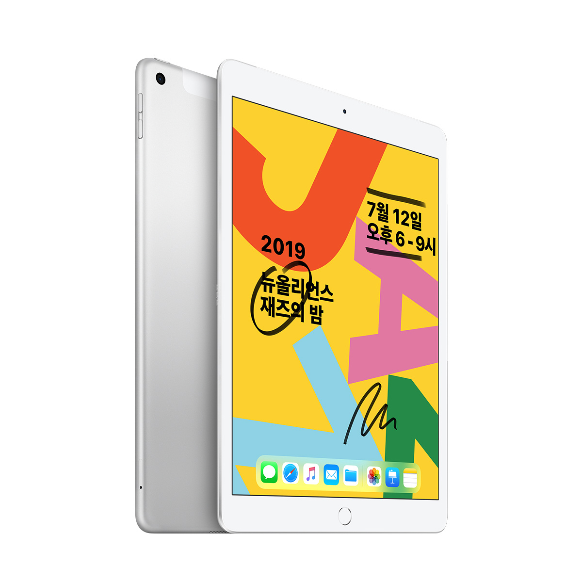 iPad 32GB 실버 셀룰러WM6C2KH/A, 단일상품, 단일상품