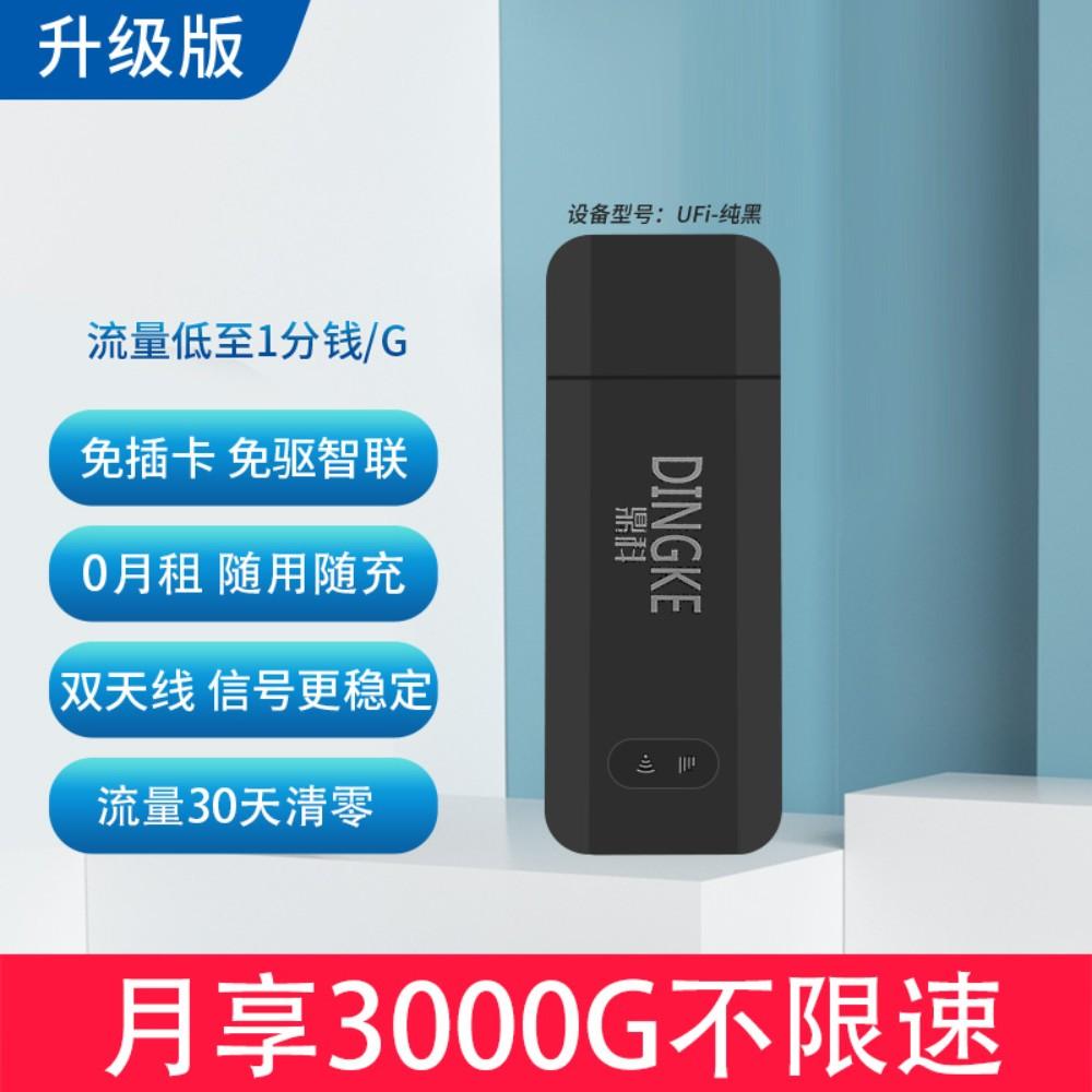 차량용 자동차 와이파이 라우터 USB 캠핑 공유기 4G LTE 유심 쉐어링 SKT KT, b