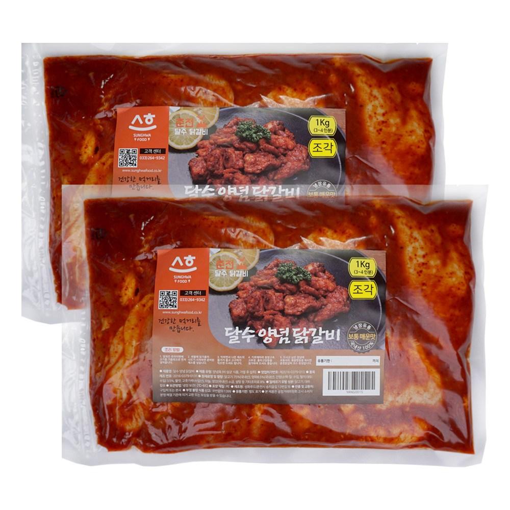 춘천 달수한입닭갈비 1kg 2팩 국내산 냉장 당일제조발송