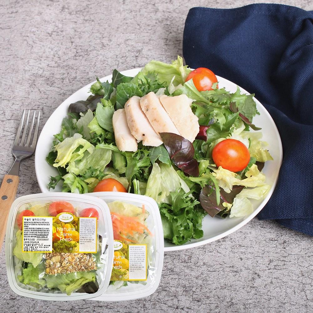 담푸른더가뿐 프리미엄 샐러드 4팩 1세트 치킨브레스트 샐러드140g자몽 샐러드140g무슬리 샐러드135g치즈 샐러드140g