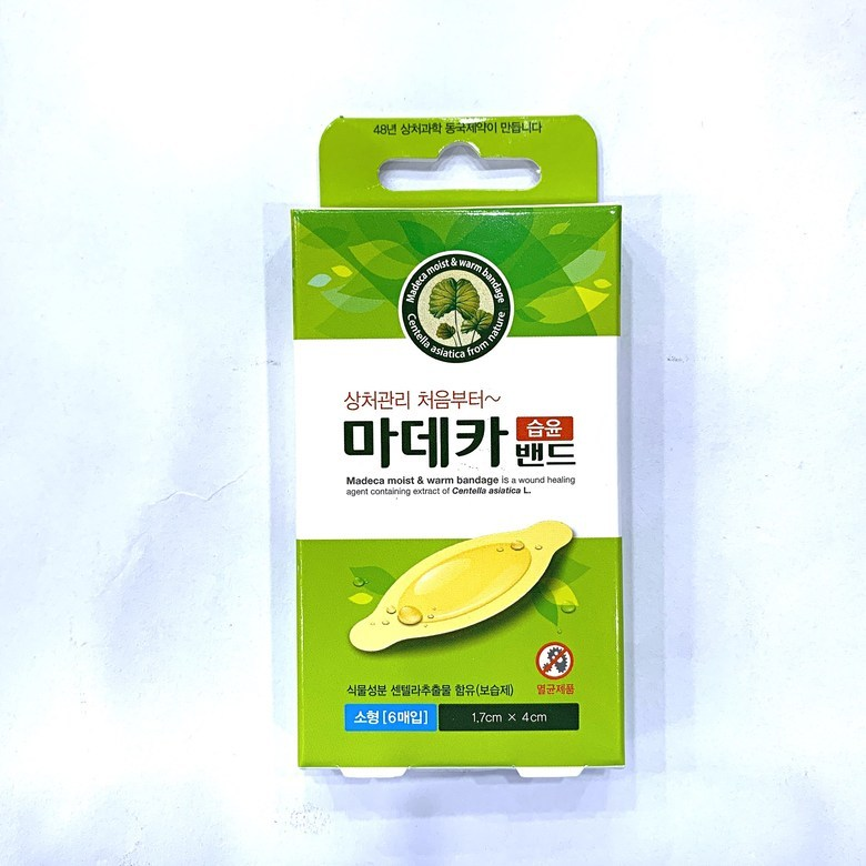 마데카 습윤밴드 소형 6매, 소형6매입 (POP 240708670)