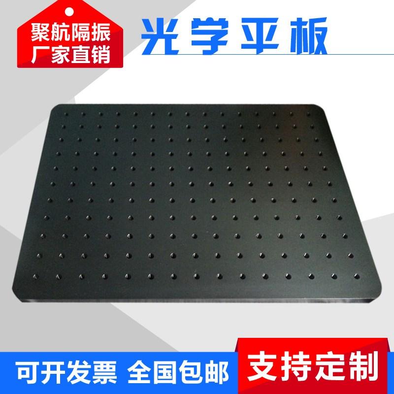 태블릿 광학 테블릿피시 기계 빵판 알루미늄, T15-택배비