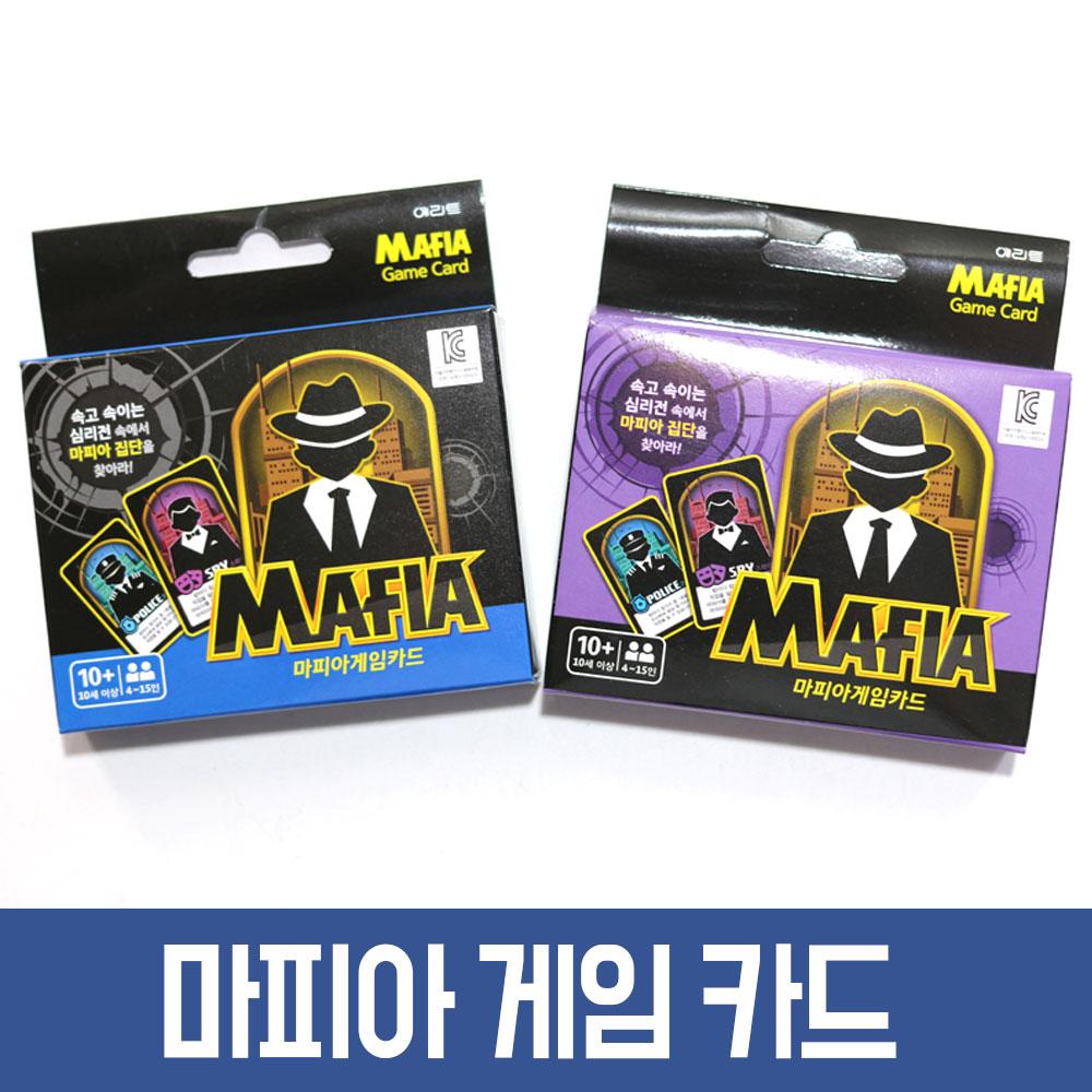 1500마피아게임카드 랜덤 마피아게임 도둑게임 카드놀이 카드게임 카드완구 단체게임
