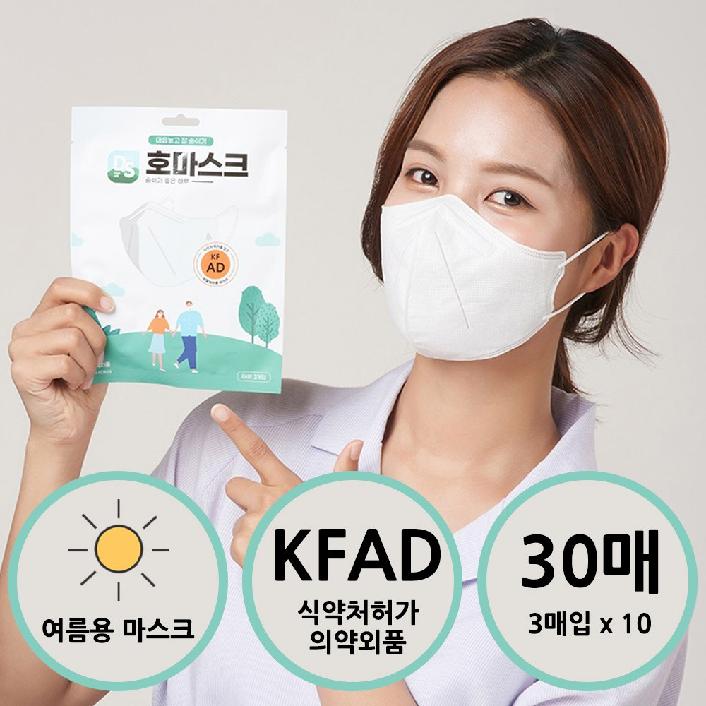 KF-AD 비말차단 여름용 새부리형 마스크 30매, 1개