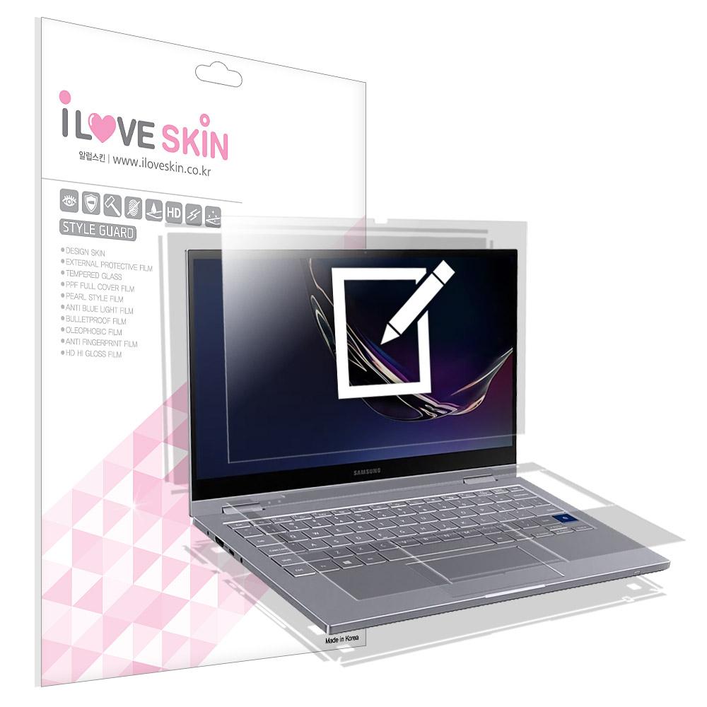 알럽스킨 갤럭시북 플렉스 알파 13인치 종이질감 액정+외부 보호필름 2매 NT730QCJ NT730QCR 노트북, 1개