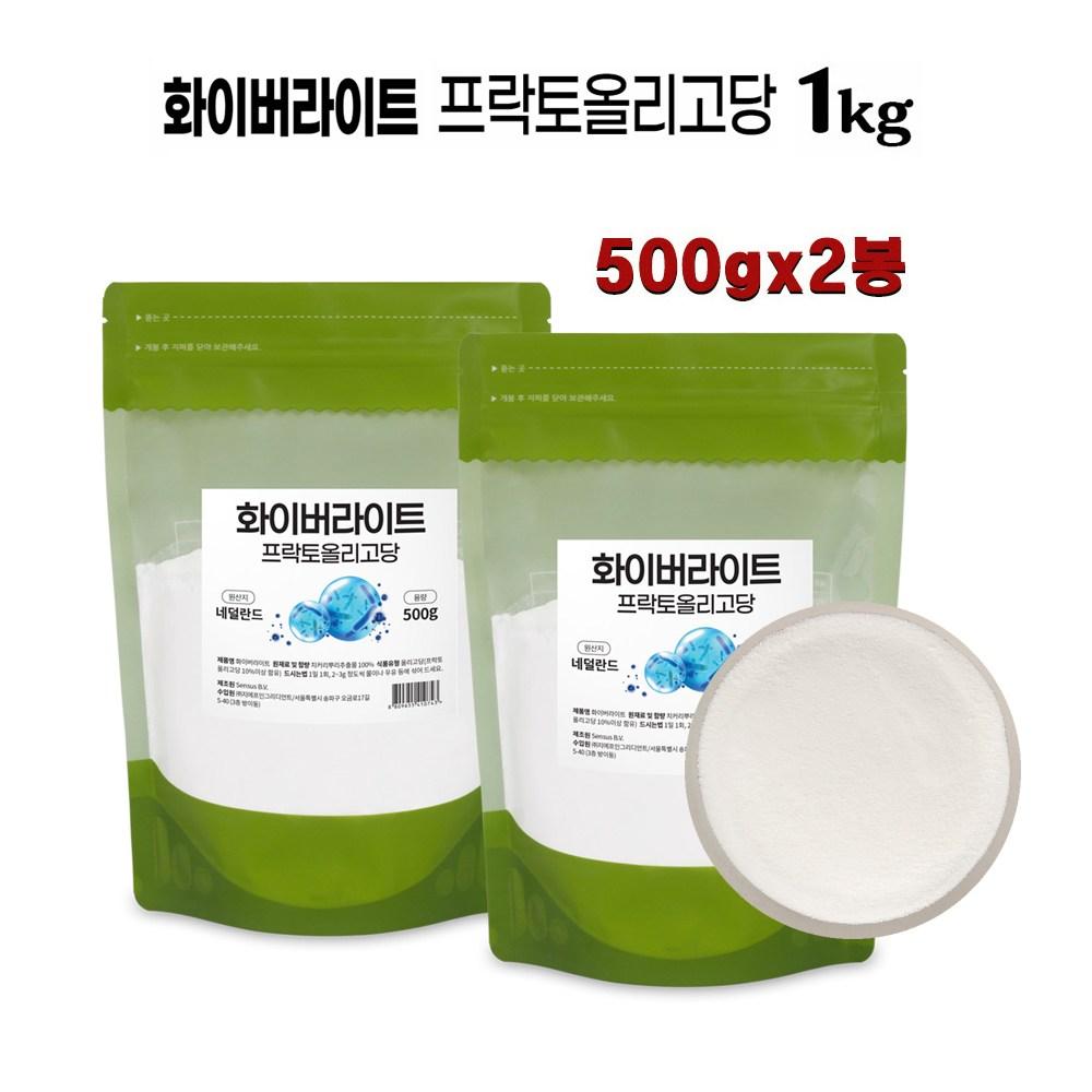 프리바이오틱스 프락토올리고당 분말 500g 프로바이오틱스 유산균 먹이 자연성분 추출물, 2봉