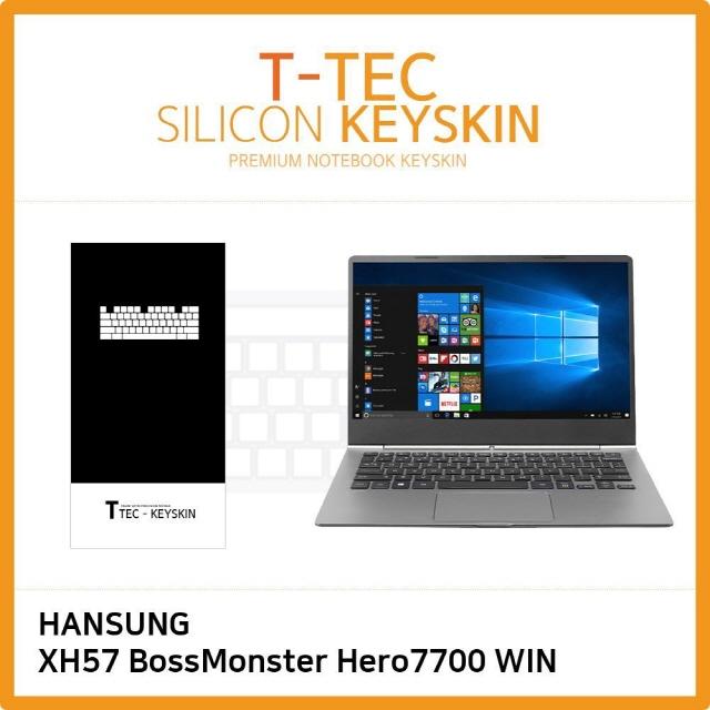 ksw16538 (T) 한성컴퓨터 XH57 BossMonster Hero7700 WIN 키스킨 키커버, 1, 본 상품 선택