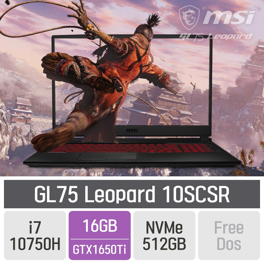 MSI 게이밍 GL75 Leopard 10SCSR, 16GB, SSD 512GB, 미포함