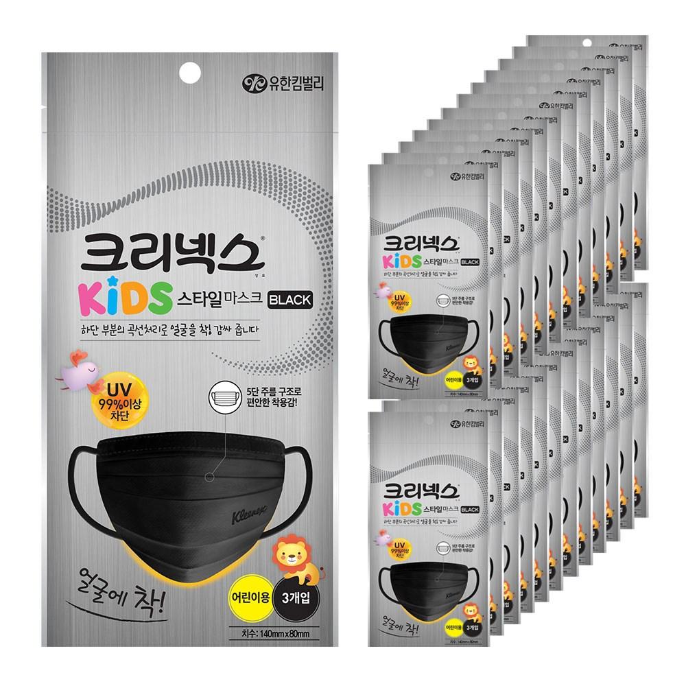 크리넥스 스타일마스크 블랙 어린이용 3매입x25개, 3매입