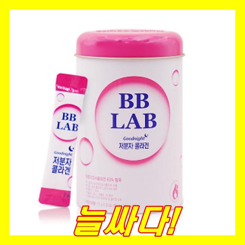 뉴트리원 BB LAB 저분자 콜라겐 30포, 1개