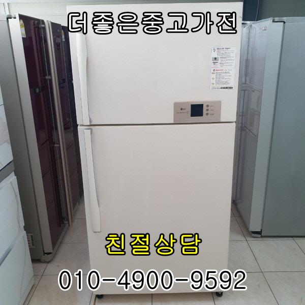 중고냉장고 삼성전자 일반형 냉장고500리터, 중고 냉장고, 일반냉장고