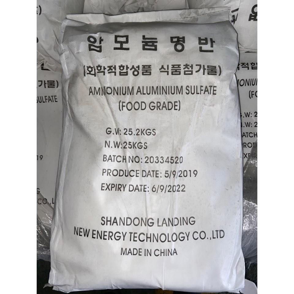 명반 25kg대용량 무료배송 뱀퇴치 암모늄명반 백반, 1개, 25kg