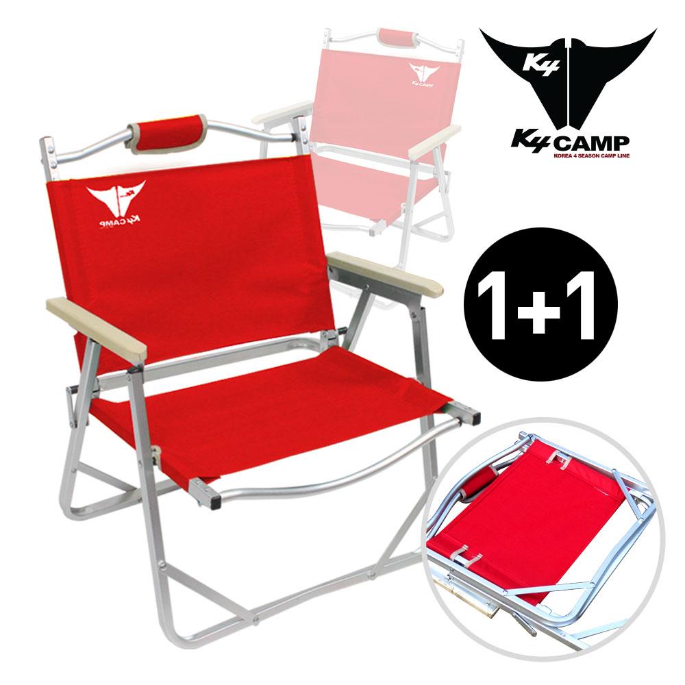 릴렉스 로우체어(레드)1+1/낚시의자/캠핑의자/의자, 단품