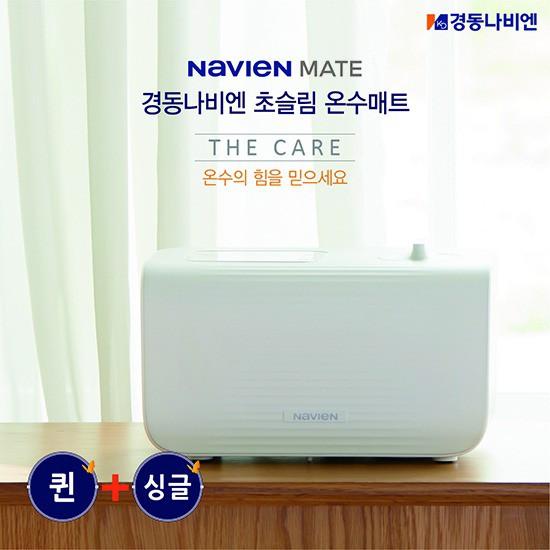 [퀸+싱글] 21년형 경동나비엔 1mm 초슬림 온수매트, 없음