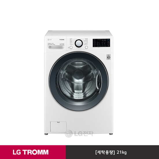 [K쇼핑][LG] TROMM 드럼세탁기 F21WDU (21kg), 단일상품